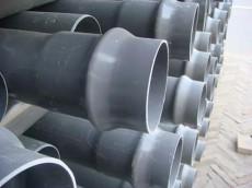 黑龙江PVC管材系列