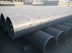 黑龙江PVC渗水管